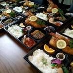 洋食ダイニング 集 -