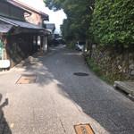 108993131 - 愛宕神社へ続く参道をえっちらおっちら