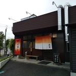 108993497 - 宮崎市大塚町