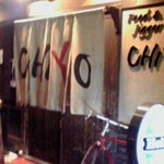 CHIYO - 入口付近