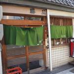 勝三寿司 - お店 外観