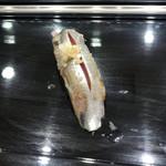 寿司大 - 鰯