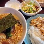 中華ダイニング 海菜楼 - ラーメンセット850円