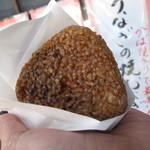 いた屋本家 - うなぎの焼きおにぎり ¥190