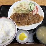 麺屋 源三 -
