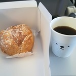 北菓楼 - ベアドゥのコップのコーヒーと