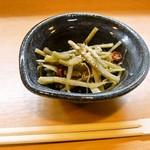 福寿司 - お通し
