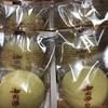 お菓子の城 - 料理写真: