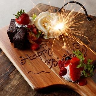 誕生日・記念日・歓送迎会のサプライズにデザートプレート贈呈!