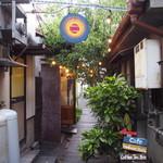 ベーカリー燈 - お店の入口