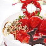 カイザーケルン - 白雪姫 イチゴいっぱいの可愛いケーキです 5号(15cm) 税込3465円