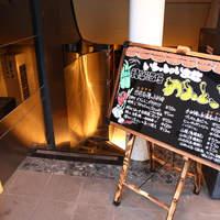 神楽酒場わらっとこ - 手作りメニューボードが当店入口の目印です!