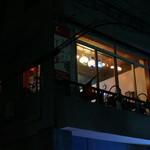 アリババ - お店