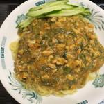日高屋 - 料理写真:ガパオ汁なし麺