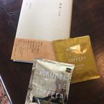 ROKUMEI COFFEE CO. NARA - お土産、二個セット475円、珈琲の本は娘から母の日ギフト