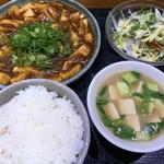 花鳥風月 - 料理写真:麻婆豆腐定食1,300円