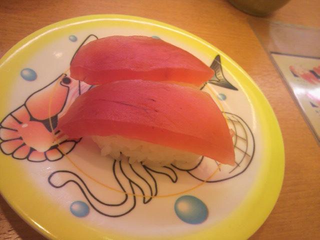 かっぱ寿司 笠岡店