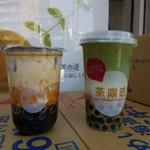 茶咖匠 - 黒糖ラテタピオカ 北海道牛乳、黒糖ラテタピオカ 宇治抹茶