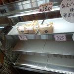 マルシェ山花 - 店内
