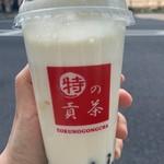 特の貢茶 - 黒糖ラテタピオカ&自家製チーズクリーム