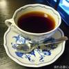 茶房こでまり - ドリンク写真:こでまり特選ブレンド