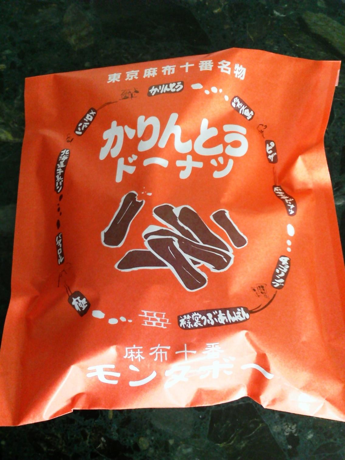 モンタボー 名古屋北店