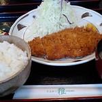 とんかつ雅 - ロースカツ定食930円