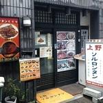 上野ソルロンタン - 上野ソルロンタン