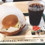 モスバーガー - モーニング野菜バーガーセット480円^ ^