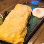 鮨と日本酒 蔵よし - だし巻き卵