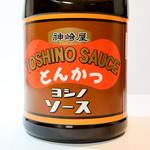 神崎屋 - 料理写真:通称どろソース