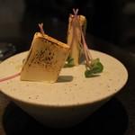 モダンバル餐仕 - 炙り味噌漬けクリームチーズ