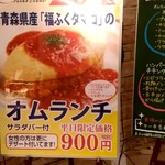 洋食キッチン シャトー - 【2019.6.5(水)】メニュー