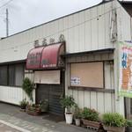 福ちゃんの店 -
