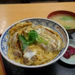 三忠食堂 - 「 かつ丼 」味噌汁 付き