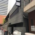 佐賀昇 - お店の外観
