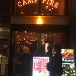 薪焼ビストロ CAMPFIRE -