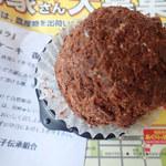 穀菜市場 あぐりっ娘古川 - 料理写真:バフンケーキ 冷凍されて売ってたミャ