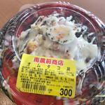JAおきなわ食菜館 とよさき菜々色畑 - 料理写真: