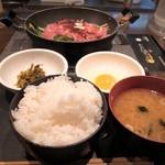 肉屋の正直な食堂 - スタミナ牛定食