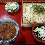 太田食堂 - ざるうどんとミニ丼(メンチカツ)