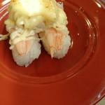 無添くら寿司 - えびの 上に エビグラタンみたいなの 乗ってます