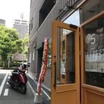 マンドリルカレー - 花隈のカレーショップ、安くて美味くて、サラリーマンの味方です!(2019.6.5)