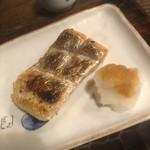 ふくべ - 水曜日限定の鮭ハラス焼き