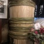 ふくべ - 菊正宗の四斗樽。五日程度で空になるとのこと。樽香がお酒に移ってウンマイ。逆に杉樽にも約200mlくらいは吸収されるとのこと。杉樽も酒飲みや!