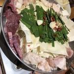博多満月 - もつ鍋