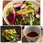 そばカフェ ニノ - ◆サラダ ◆そばつゆは薄め。もう少しお味が濃い方が好みです。 ◆オクラと枝豆の和え物。おにぎりとともに頂くのにいいですね。