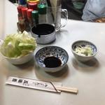 五味酉 - セット(キャベツ・ソース・お通し)