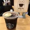 スターバックスコーヒー - ドリンク写真:コールドブリュー ライム