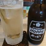 めだかタンタン - ホッピー